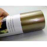 Cricut  Vinyl  GOLD Roll  30cm x 1.2m   20-02644